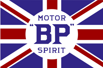 BP Motor Spirit | Foreign Signs
